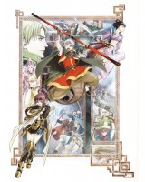 BUY NEW gensou suikoden - 100555 Premium Anime Print Poster