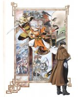 BUY NEW gensou suikoden - 100556 Premium Anime Print Poster