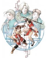 BUY NEW gensou suikoden - 101174 Premium Anime Print Poster