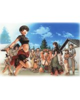 BUY NEW gensou suikoden - 101501 Premium Anime Print Poster