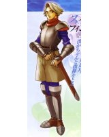 BUY NEW gensou suikoden - 124695 Premium Anime Print Poster