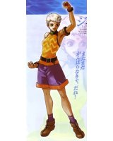 BUY NEW gensou suikoden - 124703 Premium Anime Print Poster