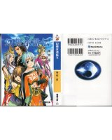 BUY NEW gensou suikoden - 143100 Premium Anime Print Poster