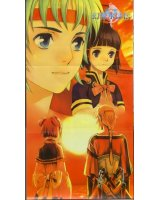 BUY NEW gensou suikoden - 143101 Premium Anime Print Poster