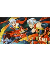 BUY NEW gensou suikoden - 143110 Premium Anime Print Poster
