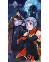BUY NEW gensou suikoden - 143115 Premium Anime Print Poster