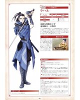 BUY NEW gensou suikoden - 144152 Premium Anime Print Poster