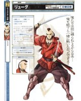 BUY NEW gensou suikoden - 146668 Premium Anime Print Poster