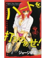 BUY NEW george asakura - 164050 Premium Anime Print Poster