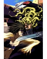 BUY NEW get backers - 10001 Premium Anime Print Poster