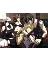 BUY NEW get backers - 10128 Premium Anime Print Poster