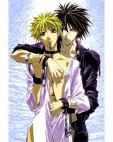 BUY NEW get backers - 10129 Premium Anime Print Poster