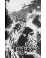 BUY NEW get backers - 102404 Premium Anime Print Poster