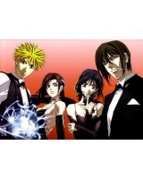 BUY NEW get backers - 13181 Premium Anime Print Poster