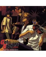 BUY NEW get backers - 28805 Premium Anime Print Poster
