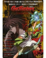 BUY NEW get backers - 32515 Premium Anime Print Poster