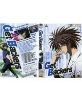 get backers - 62077