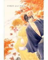BUY NEW getbackers - 152581 Premium Anime Print Poster
