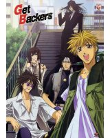 BUY NEW getbackers - 181786 Premium Anime Print Poster
