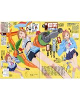 BUY NEW getsumen to heiki mina - 103968 Premium Anime Print Poster