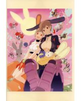 BUY NEW getsumen to heiki mina - 155970 Premium Anime Print Poster