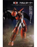 BUY NEW getter robo - 113281 Premium Anime Print Poster