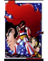 BUY NEW getter robo - 123508 Premium Anime Print Poster