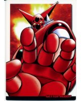 BUY NEW getter robo - 123510 Premium Anime Print Poster