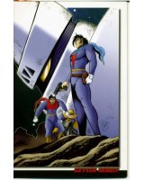 BUY NEW getter robo - 123511 Premium Anime Print Poster