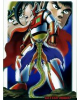 BUY NEW getter robo - 123652 Premium Anime Print Poster