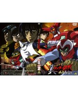 BUY NEW getter robo - 195707 Premium Anime Print Poster