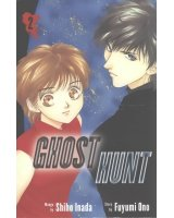 BUY NEW ghost hunt - 110204 Premium Anime Print Poster