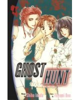 BUY NEW ghost hunt - 113015 Premium Anime Print Poster