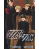 BUY NEW ghost hunt - 113016 Premium Anime Print Poster