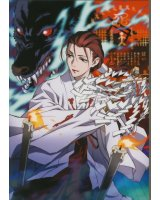 BUY NEW ghost hunt - 183498 Premium Anime Print Poster