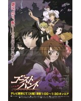 BUY NEW ghost hunt - 97441 Premium Anime Print Poster