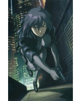 ghost in the shell - 113761