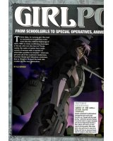 BUY NEW ghost in the shell - 119664 Premium Anime Print Poster