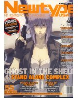BUY NEW ghost in the shell - 119832 Premium Anime Print Poster