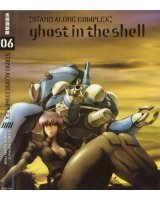 ghost in the shell - 12330