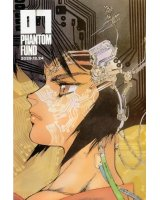 ghost in the shell - 143594