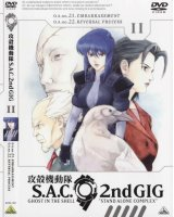 ghost in the shell - 145934