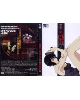 BUY NEW ghost in the shell - 149378 Premium Anime Print Poster