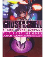 ghost in the shell - 162924