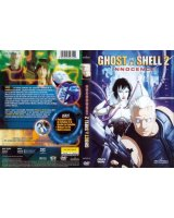 ghost in the shell - 170872