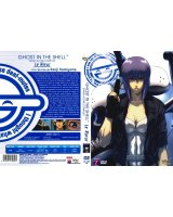 ghost in the shell - 182468