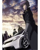 ghost in the shell - 183702
