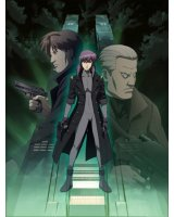 ghost in the shell - 183780