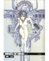 ghost in the shell - 194850