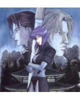 ghost in the shell - 28523